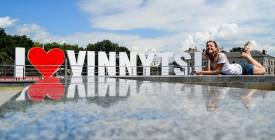 15  речей,  які варто зробити у травні у Вінниці