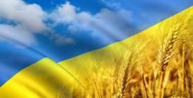 Патріот української нації