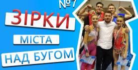Вінницьки акробатити в Польші, і це не заробітки!