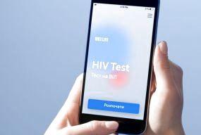 Тест на ВІЛ можна пройти у мобільному