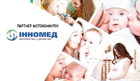 Конкурс «Радість материнства»