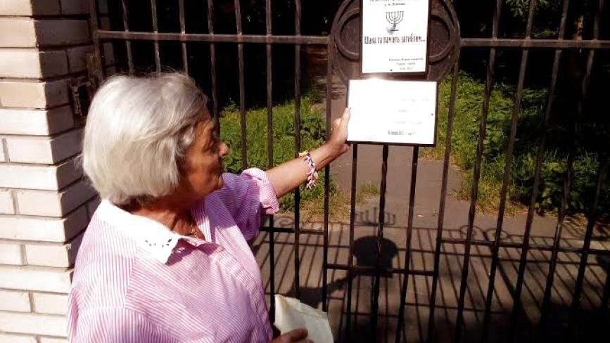 На Толбухіна вшановували пам'ять жертв Голокосту