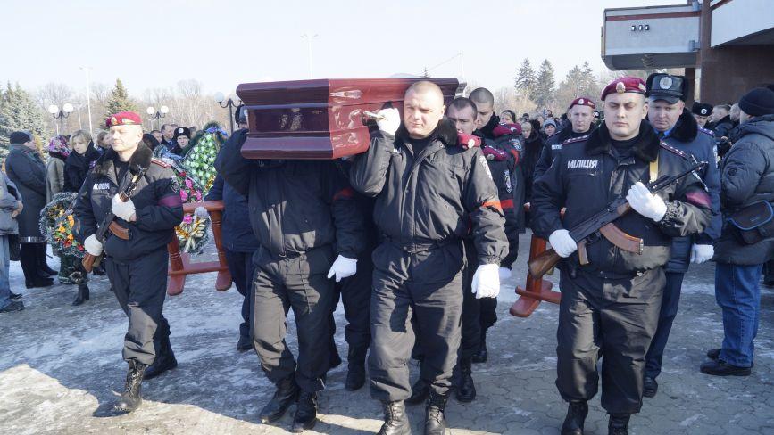 У Вінниці прощались із загиблим в АТО майором міліції Денисом Жембровським
