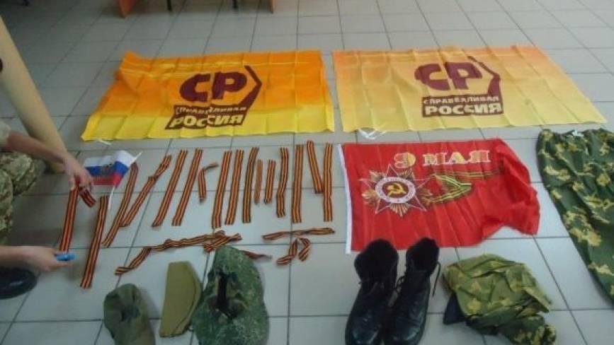 На Вінниччині затримали молдаванина, що перевозив георгіївські стрічки