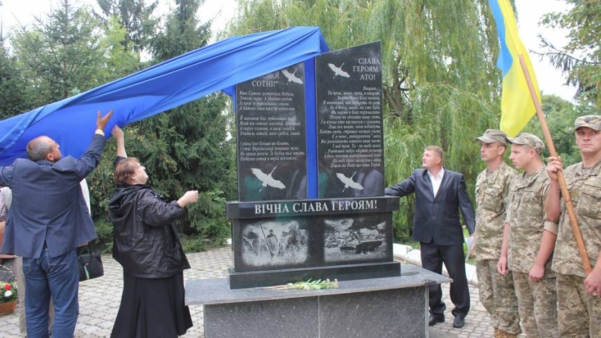 У Немирові відкрили пам'ятник Героям Небесної Сотні та Героям АТО