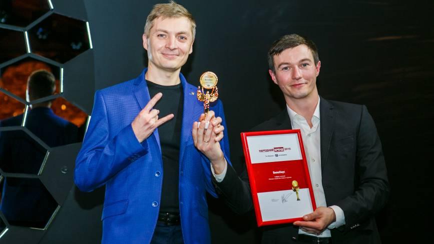 Як пройшла церемонія нагородження переможців конкурсу «Народний бренд 2016»