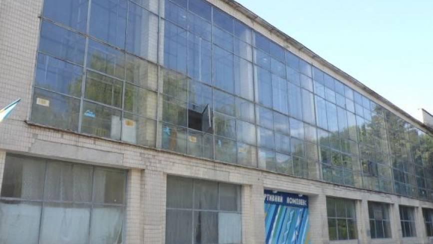На Замості хочуть відновити спорткомплекс СКА. Треба понад 200 мільйонів