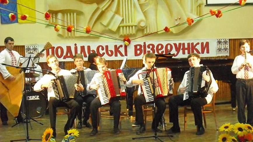 Фестиваль «Подільські візерунки»: на вінничан чекають майстер-класи, виставки та концерт