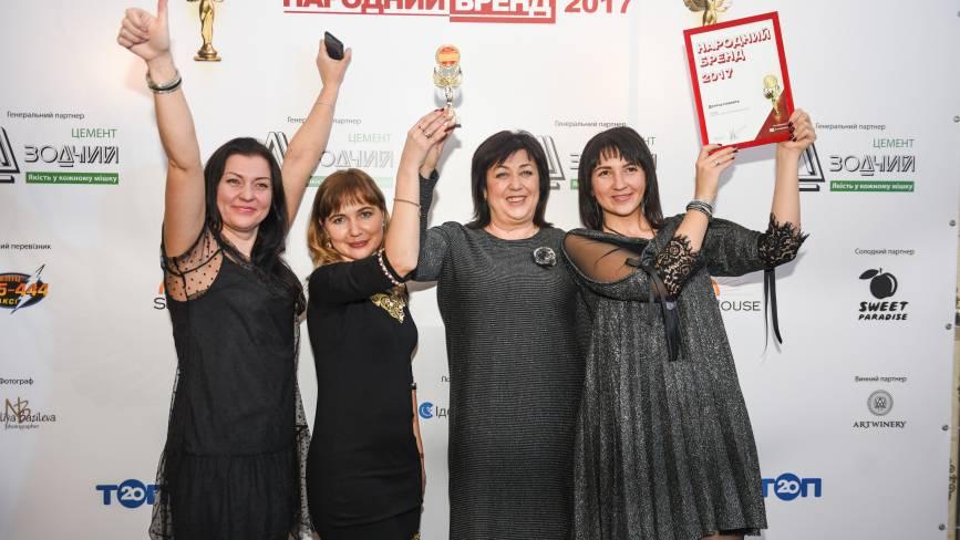 """ФІНАЛЬНИЙ РЕПОРТАЖ: Як завершився """"Народний бренд 2017"""""""