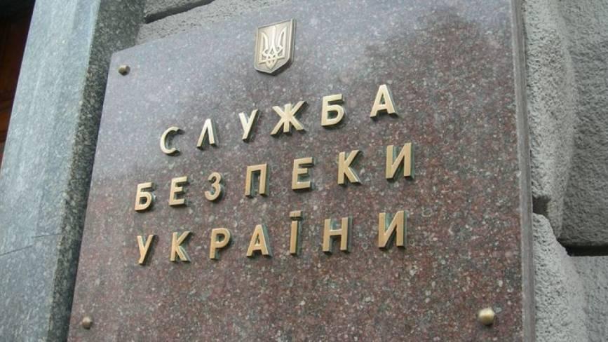 СБУ завела справу на вінницького іеромонаха через георгіївську стрічку