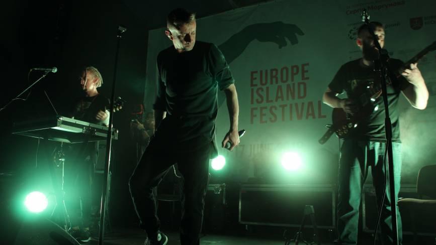 Камерне може бути великим: як пройшов фестиваль «Острів Європа»