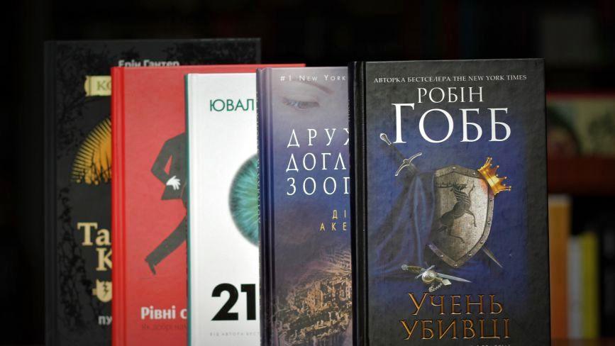 Харарі and Акерман: ТОП-5 книг, які варто прочитати у березні