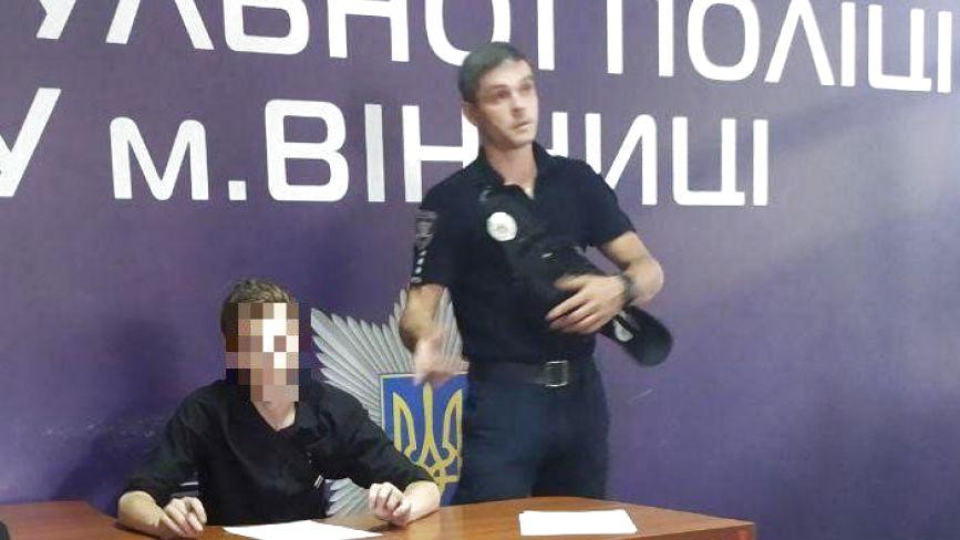 На ловця і звір біжить: студент «приніс» до відділку поліції наркотики