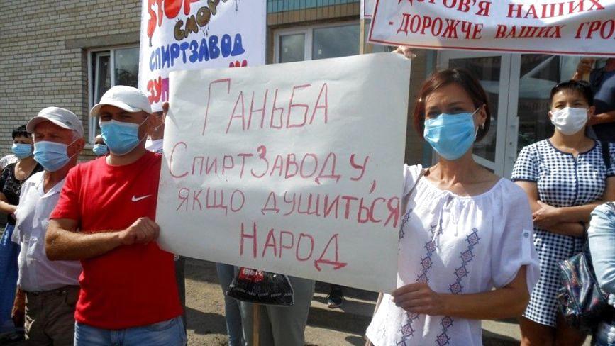 «Є робота для ДБР». П'ятий день протесту під стінами спиртозаводу у Тростянці. Чого досягли?