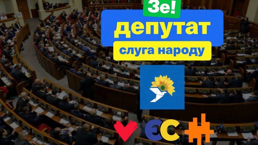 Верховна Рада в руках «Слуги народу»: Команда Зе обійшла Гройсмана навіть у Вінниці