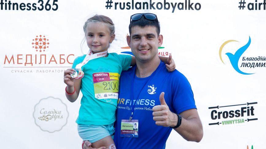Vinnytsia Kid's Race: спорт, подарунки та емоції. Як у парку влаштували забіг для дітей