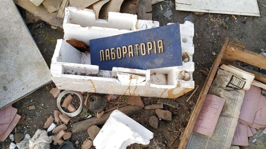 Біля Северинівки на смітник викинули прилади зі свинцем та ртуттю
