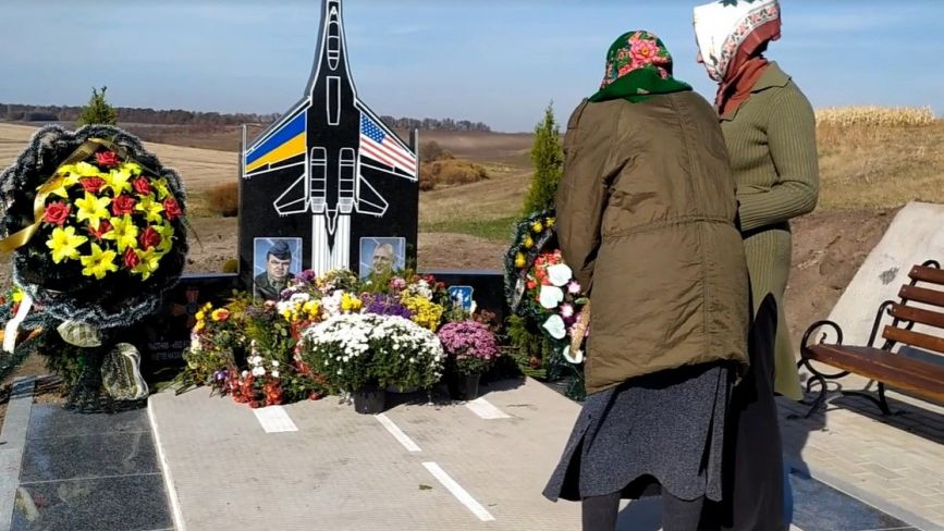 Сьогодні роковини падіння винищувача під селом Уланів. Відкрили пам'ятник загиблим пілотам