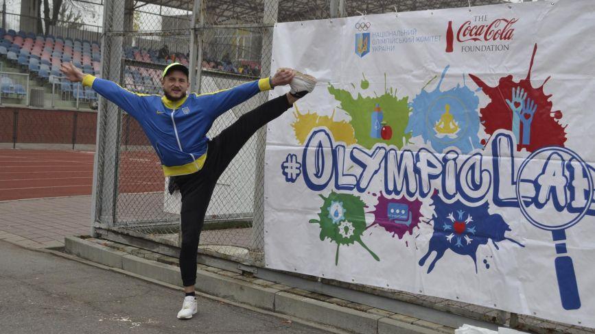 «Ментальне тренування» студентам Вінницького торгово-економічного коледжу провів учасник Олімпійських ігор