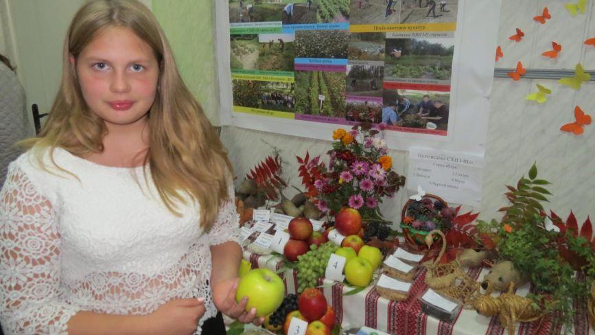 Юні садівники Вінниччини презентували свої досягнення на виставці «Щедрість рідної Землі»