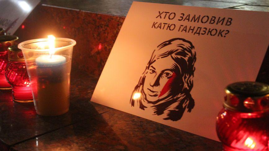 «Вбивці мають бути покарані» Вінничани закликали розслідувати вбивство Катерини Гандзюк