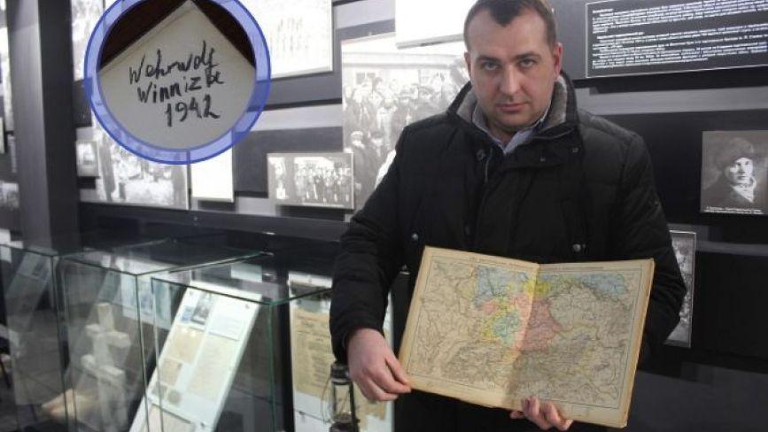 Музейники зі ставки Гітлера збирають кошти на унікальний атлас