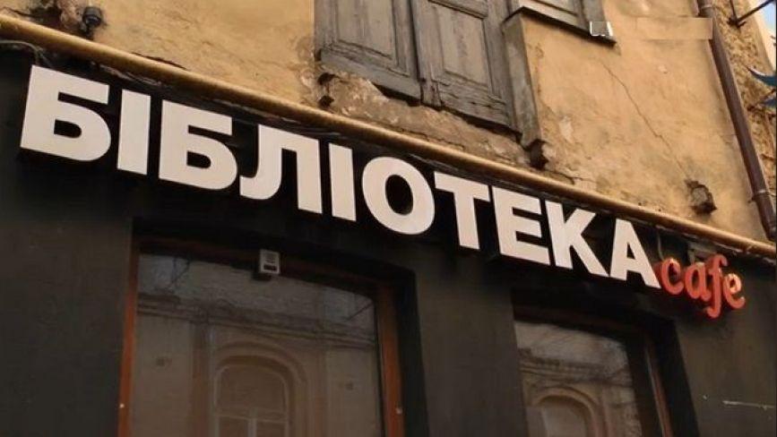 Отруєння в кафе «Бібліотека»: власник закладу взяв на себе медичні витрати потерпілих