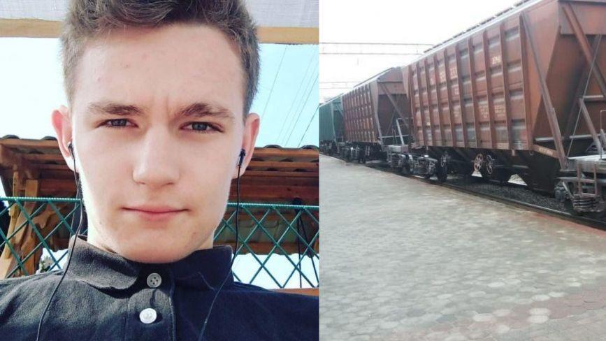 Смерть під колесами потягу: загибель 19-річного Богдана сколихнула Гнівань. Перші подробиці