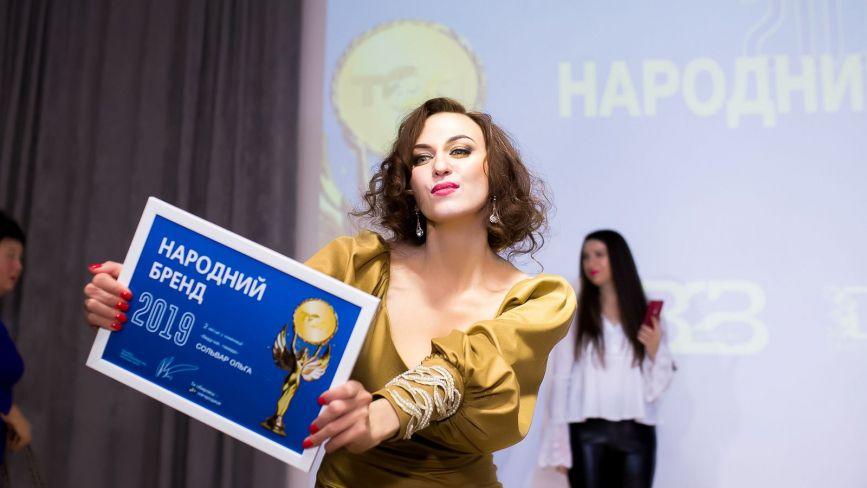 Як пройшла церемонія нагородження «Народного Бренду 2019»