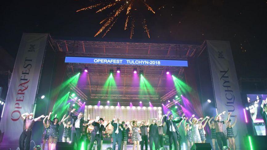 На фестиваль Operafest Tulchyn грошей вирішили не виділяти: реакція вінничан