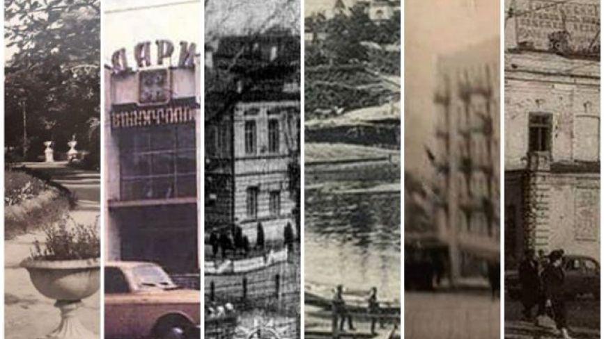 Фотоностальгія. Сім фото про те, як  змінились Вінниця за десятки років