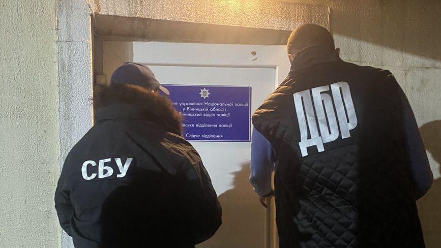 Затримали адвоката, якого підозрюють у передачі хабаря поліцейському