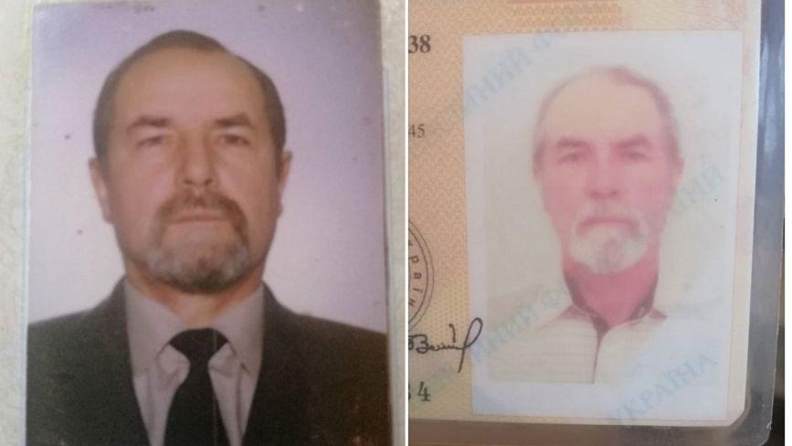Зник вінничанин Петро Осетров. Допоможіть розшукати чоловіка