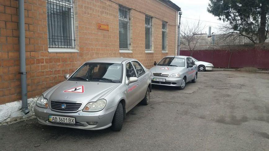 Учні-примари: у Вінниці автошкола знову погоріла на шахрайстві