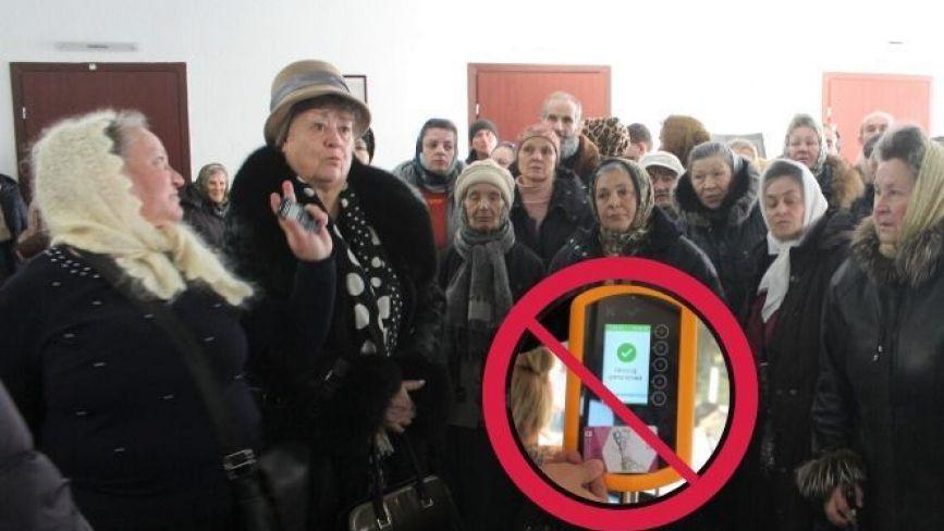 «Залиште все як є» Пільговики хочуть скасувати е-квиток у суді