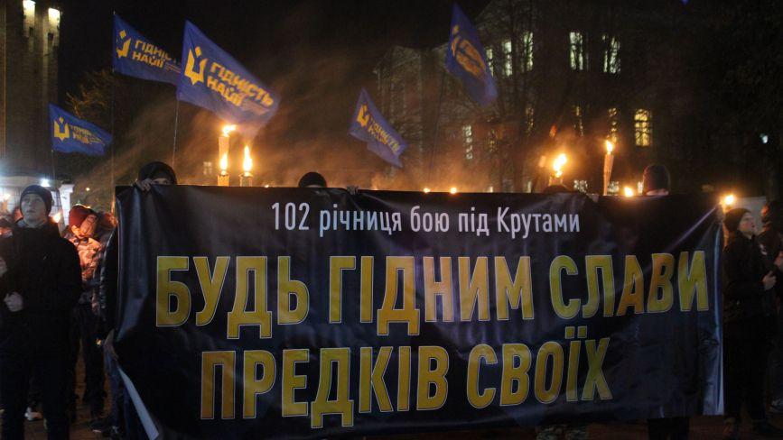 «Герої не вмирають – вмирають вороги» 150 вінничан приєднались до маршу пам'яті Героїв Крут