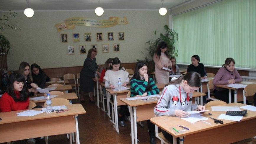 У Вінницю на олімпіаду з географії з'їхались 120 учнів. Коли оголосять переможців?