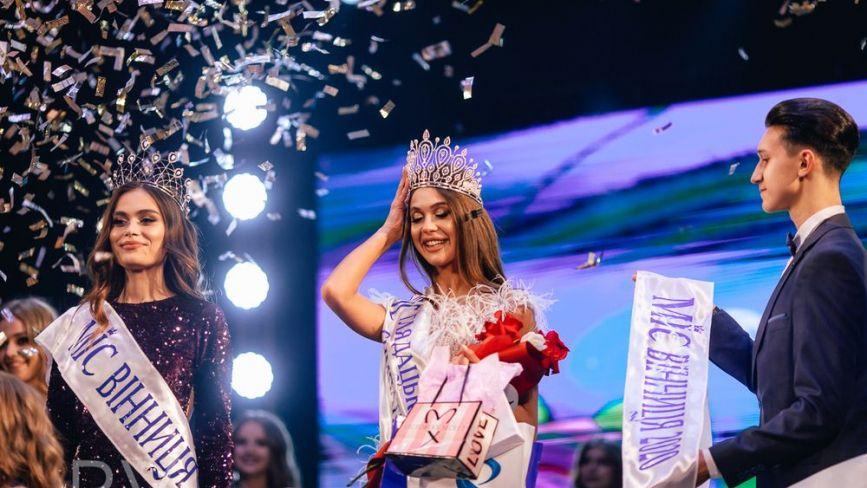 «Міс Вінниця-2020»: корону отримала 20-річна студентка Оксана Коломієць