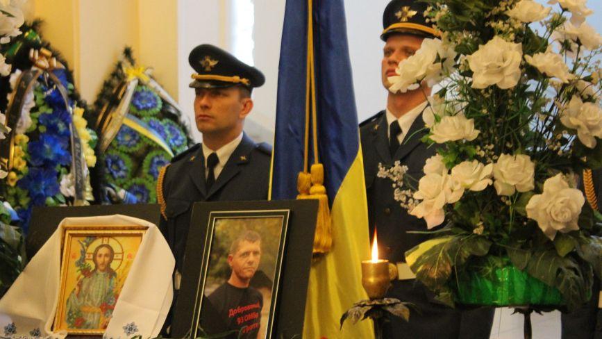 «Він вивів з Іловайська 55 бійців». Народився в Грузії, проживав у Донецьку, поховали у Вінниці