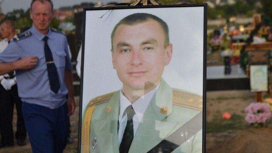 У нього було все, щоб стати генералом. Тяжко пораненого офіцера застрелив російський десантник