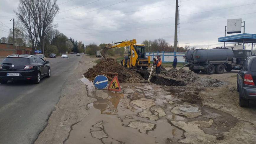 Сталося три аварії на мережі водопроводу. АДРЕСИ