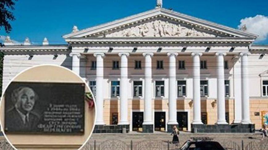 Зупинку — це ж не театр перейменувати. Чи вшанують пам'ять почесного вінничанина Верещагіна?