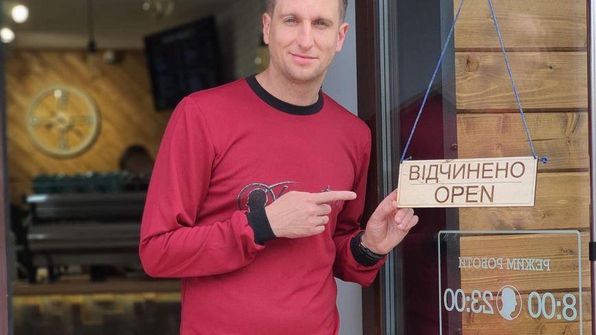 Лігосмішник, який полюбляє каву. Про життя та новий бізнес Олександра Теренчука