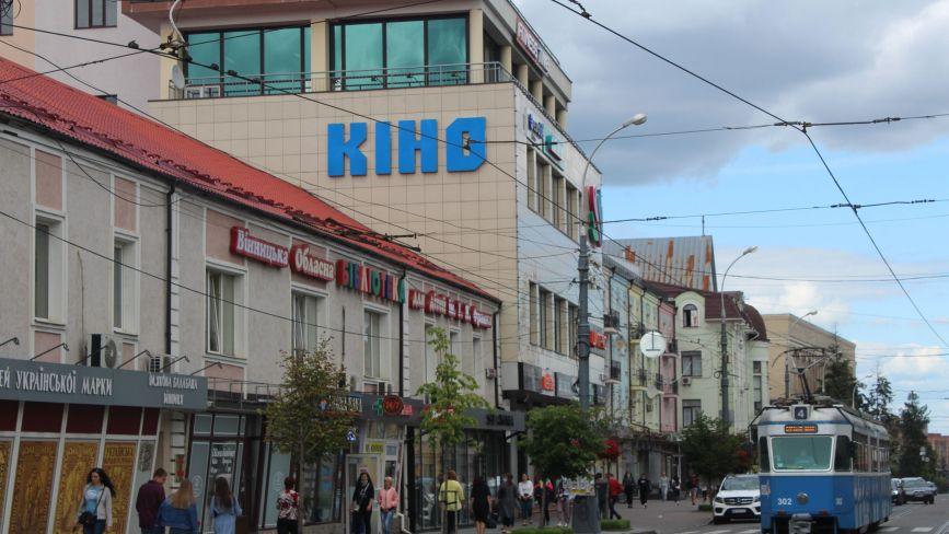 Де у Вінниці можна подивитися кіно під час карантину