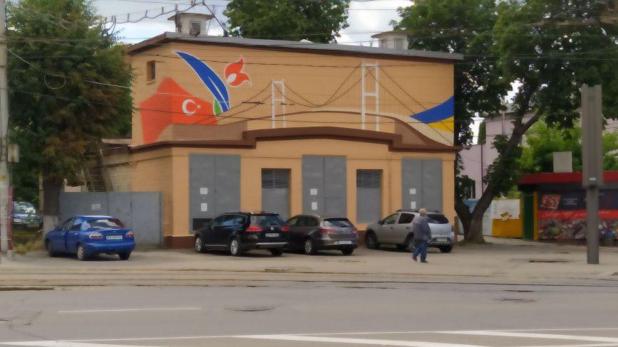 ФОТО ДНЯ. Мурал «Південний Буг» замалювали мостом дружби з Туреччиною