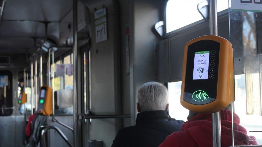 З 1 вересня пільговики мають фіксувати проїзд через валідатори. А як діятимуть проїзні?