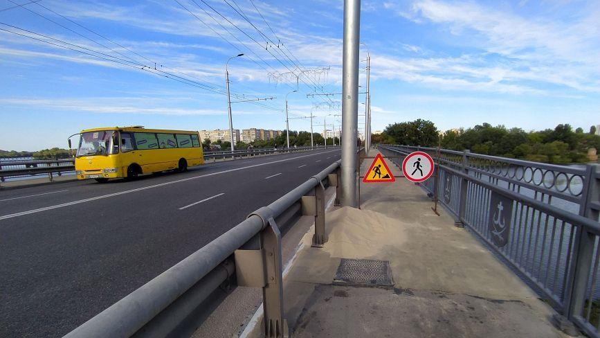 Частина Київського мосту перекрита для пішоходів. Триває ремонт