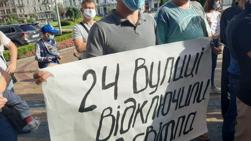Протест на Соборній: жителі Бучми перекривають дорогу та вимагають включити їм світло