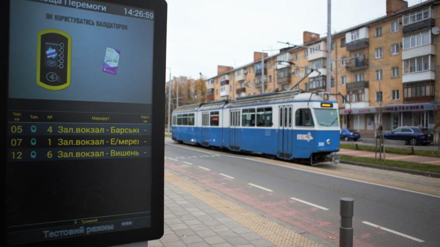 Від електронних табло до сидінь у трамваях: зібрали «промахи» вінницької інфраструктури. Частина 2