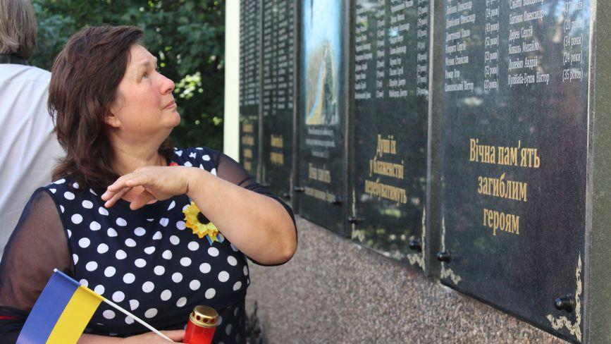 «Я просила його не йти на війну», — вінницькі матері на Ході Пам'яті про загиблих героїв